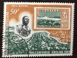 Central Africa Republic - CTO - 69 - Central African Republic