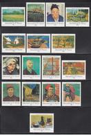 1991 St. Vincent  Grenadines Van Gogh Art Painting Complete Set Of 16  MNH - St.Vincent & Grenadines
