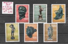 Art Archéologie Sculpture Antiquité Mythologie Rome Aphrodite Héraclès - Yougoslavie N°1318 à 1323 1971 * - Archéologie