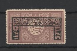 1916 SAUDI ARABIA HEJAZ STAMP OVER PRINTED W/ HASHIMYAH KINGDOM  1343 HAND STAMP - Saudi Arabia