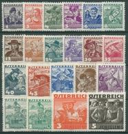 Österreich 1934 Österreichische Volkstrachten 567/87 Mit Falz - 1918-1945 1. Republik