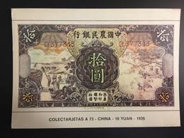 Billetes CHINA - Monnaies (représentations)