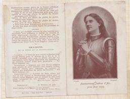 9AL1270 IMAGE PIEUSE BIENHEUREUSE  JEANNE D'ARC  2 SCANS - Images Religieuses