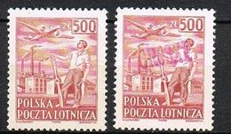 POLOGNE POSTE AERIENNE 27** 27 SURCHARGE GROSZY - Airmail