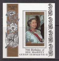 1996 St Helena QEII Birthday Souvenir Sheet MNH - Saint Helena Island