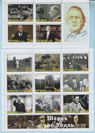 Crimea  / Stamps / Private Issue. Charles De Gaulle 2012. - Fantasy Labels