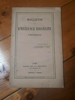 1865 - JUDAICA - EBRAISMO - BULLETIN DEL L'ALLIANCE ISRAELITE UNIVERSELLE - JEWS - Religion