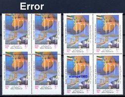 2001 - Error , Eror World Tourism Day - Iran - Iran