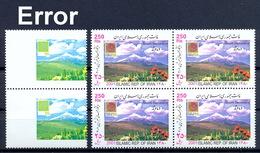 2001 - Error , Eror Philanippon International Stamp Exhibition Tokyo ( Mount  Damavand ) - Iran - Iran