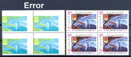 2001 - Error , Eror Philanippon International Stamp Exhibition Tokyo ( Mount Fuji ) - Iran - Iran