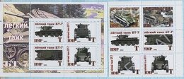 PMR.Transnistrie / Stamps / Private Issue. World War II. Military Soviet Equipment. Tanks. USSR. Red Army 2013. - Fantasy Labels