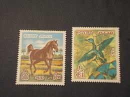 EGITTO - 1978 FAUNA 2 VALORI - NUOVI(++) - Egypt