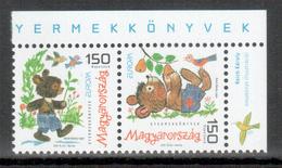 Ungarn / Hungary / Hongrie 2010 Paar/pair EUROPA ** - 2010
