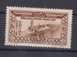Syria 1937 Mi#412 Mint Hinged - Syria