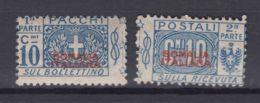 Italy Colonies Somalia 1926 Parcel Post Pacchi Postali Sassone#44 Separated, Double Overprint - Somalia