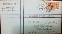 O) 1934 CIRCA . PANAMA, SPECIAL DELIVERY - BICYCLE MESSENGER SC C17 OVERPRINTE CORREO AEREO IN RED, PAR AVION BY AIRMAIL - Panama