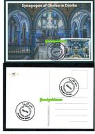 2019- Tunisia - The Synagogue Of Ghriba In Djerba- Official Maxi Card - Tunisia