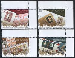 UAE - The 50th Anniversary Of Postal Services In Abu Dhabi - Flugzeuge