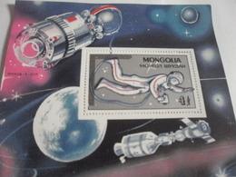 Miniature Sheet Perf Cccp Space Exploration - Mongolia