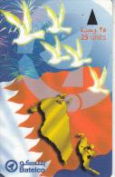 BAHRAIN(GPT) - National Day, CN : 49BAHD/B(normal 0), Used - Bahrain