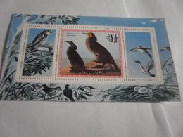 Miniature Sheet Perf Sea Birds - Mongolia