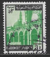 Saudi Arabia Scott # 505d Used Mosque,1971 - Saudi Arabia