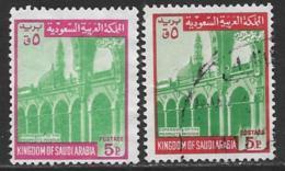 Saudi Arabia Scott # 507,507a Used Mosque,1970,1974 - Saudi Arabia