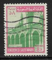 Saudi Arabia Scott # 509 Used Mosque,1976 - Saudi Arabia