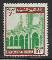 Saudi Arabia Scott # 510 Mint Hinged Mosque,1970 - Saudi Arabia