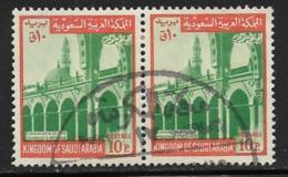 Saudi Arabia Scott # 510b Used Pair Mosque,1976 - Saudi Arabia