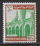 Saudi Arabia Scott # 510c Used Mosque,1970 - Saudi Arabia