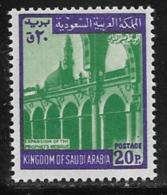 Saudi Arabia Scott # 511a MNH Mosque,1972 - Saudi Arabia