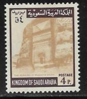 Saudi Arabia Scott # 513 Mint Hinged Madayin Saleh,1968 - Saudi Arabia