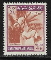 Saudi Arabia Scott # 517 MNH Arabian Stallion,1968 - Saudi Arabia