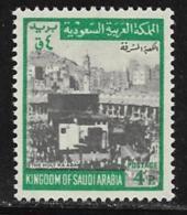 Saudi Arabia Scott # 523 MNH Holy Kaaba, 1970 - Saudi Arabia