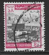 Saudi Arabia Scott # 525 Used Holy Kaaba, 1975 - Saudi Arabia