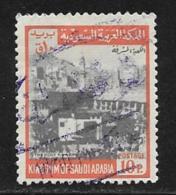 Saudi Arabia Scott # 526a Used Holy Kaaba, 1974 - Saudi Arabia