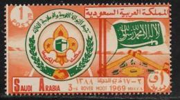 Saudi Arabia Scott # 607 Mint Hinged Rover Moot Badge, 1969 - Saudi Arabia