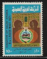 Saudi Arabia Scott # 621 MNH Arab League Rover Moot, 1971 - Saudi Arabia