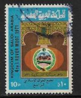 Saudi Arabia Scott # 621 Used Arab League Rover Moot, 1971 - Saudi Arabia