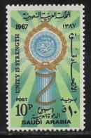 Saudi Arabia Scott # 627 MNH Arab League Emblem, 1971 - Saudi Arabia