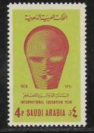 Saudi Arabia Scott # 628 MNH Education Year Emblem, 1971 - Saudi Arabia