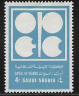 Saudi Arabia Scott # 629 Mint Hinged OPEC Emblem, 1971 - Saudi Arabia