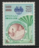 Saudi Arabia Scott # 655 MNH APU Emblem, 1974 - Saudi Arabia