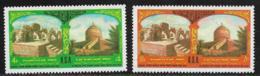 Saudi Arabia Scott # 683-4 MNH Islamic Holy Places, 1975,  CV$19.00, # 684 Has A Crease And Small Tear At Left Edge - Saudi Arabia