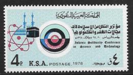 Saudi Arabia Scott # 687 MNH Science And Technology Emblem, 1976 - Saudi Arabia
