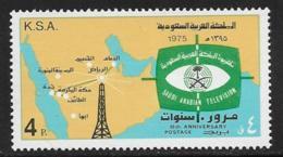 Saudi Arabia Scott # 688 MNH Map, Television Anniv., 1976, CV$26.00 - Saudi Arabia