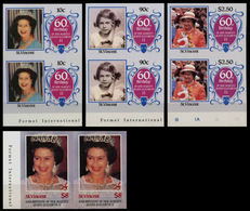 ST VINCENT 1986 QII 60th Birthday Ser.I MARG.IMPERF.PAIRS:4 - St.Vincent (1979-...)