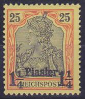 Dt. Post In Der Türkei MiNr. I **, Geprüft Georg Bühler (R977) - Deutsche Post In Der Türkei