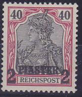 Dt. Post In Der Türkei MiNr. III **, Geprüft Bothe BPP (R978) - Deutsche Post In Der Türkei
